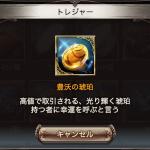 7897806795