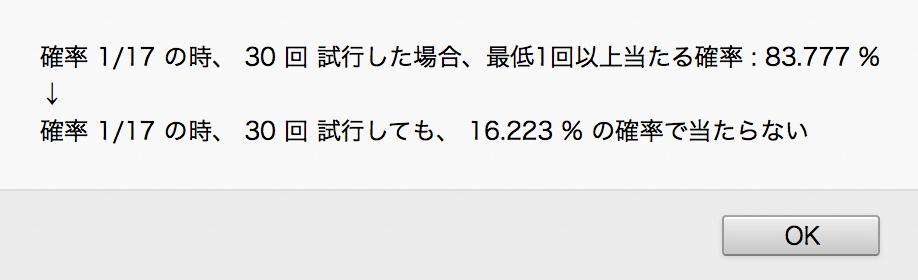 スクリーンショット 2017-09-04 14.01.49