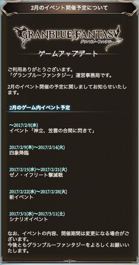 スクリーンショット 2017-02-03 20.10.31