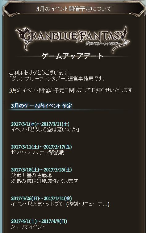 スクリーンショット 2017-03-02 20.24.01