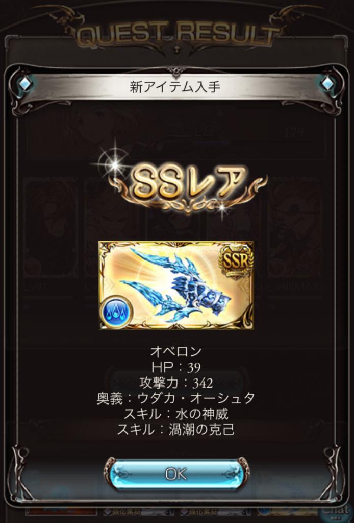 ファイル 2017-03-29 14 34 36