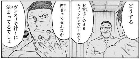スクリーンショット-2017-03-