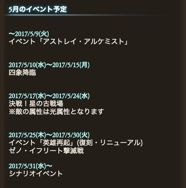 スクリーンショット 2017-05-02 15.59.46