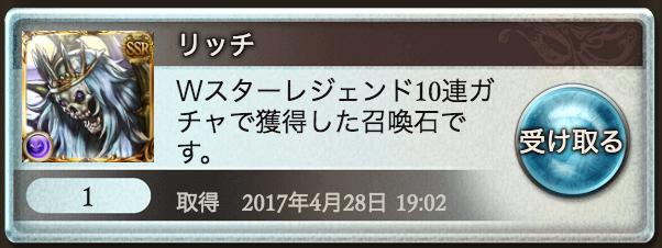 スクリーンショット 2017-05-05 14.16.14