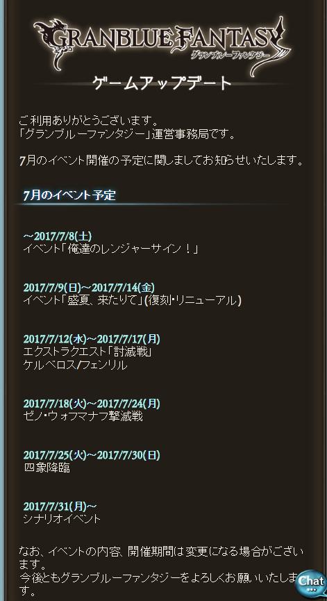 スクリーンショット 2017-07-02 11.33.35