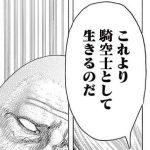 団員or傭兵募集のお知らせ