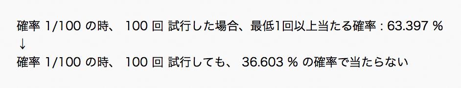 スクリーンショット 2017-12-04 13.44.55